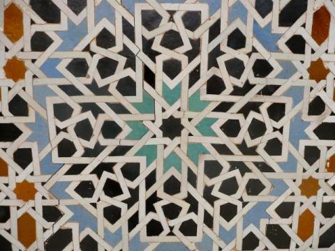 Moroccan Zellige Mosaic Tiles