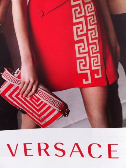 Versace's new meander-inspired fashion statement