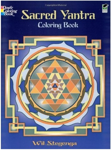 Dover's Sacred Yantra Coloring Book by Will Stegenga